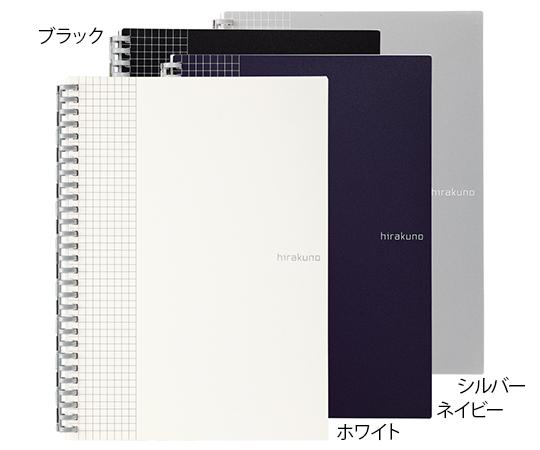 hirakuno ツイストノート N-1674シリーズ