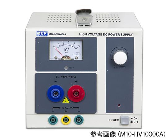[取扱停止]高電圧電源  M10-HV6000A