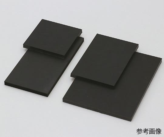 黒彫板 表札  20119
