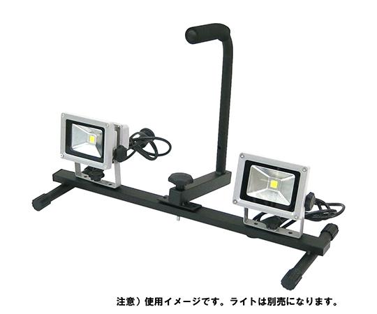 投光器用三脚スタンド  OP-004