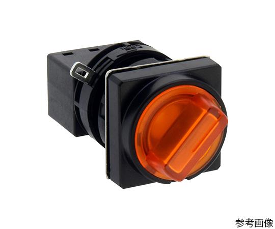 Φ22LWシリーズ照光セレクタスイッチ(角丸形)90°2ノッチ  LW3F-2C23VA