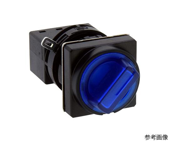 Φ22LWシリーズ照光セレクタスイッチ(角丸形)90°2ノッチ  LW3F-2C24VS