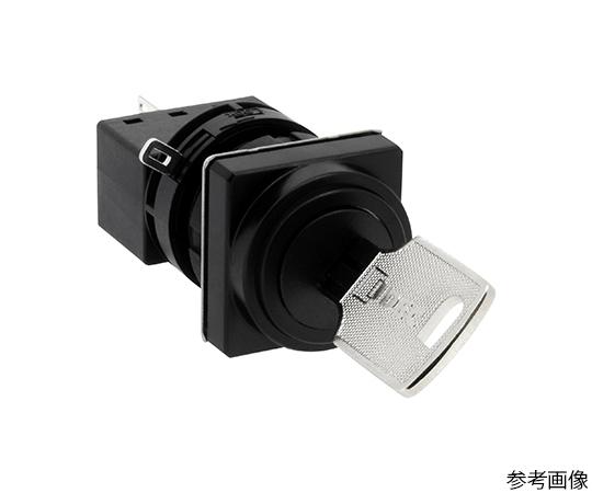 Φ22HWシリーズ鍵付セレクタスイッチ(角丸形)  LW3K-3C2C