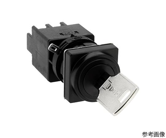 Φ22HWシリーズ鍵付セレクタスイッチ(角丸形)  LW3K-3C6MB