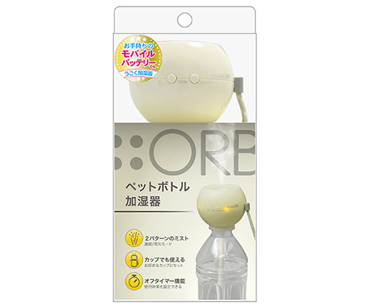 H-OR30(CL) ペットボトル加湿器