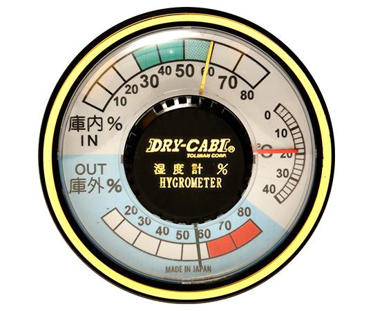 ドライ・キャビ プレミアムシリーズ 中湿度用 317L  PH-320W-2