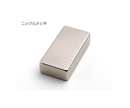 Custom-made Neodymium Magnet (square shape)