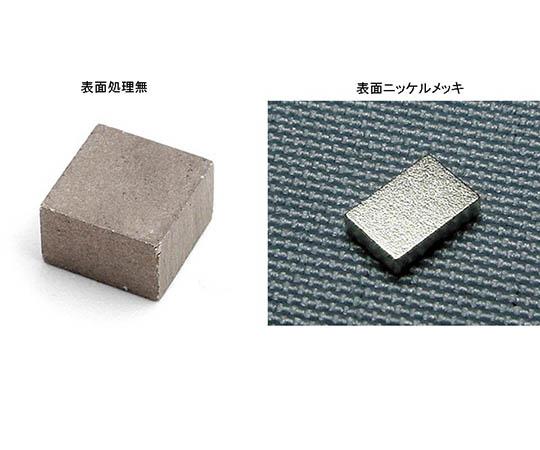 Samarium-cobalt magnet Magnet (square shape) custom-made