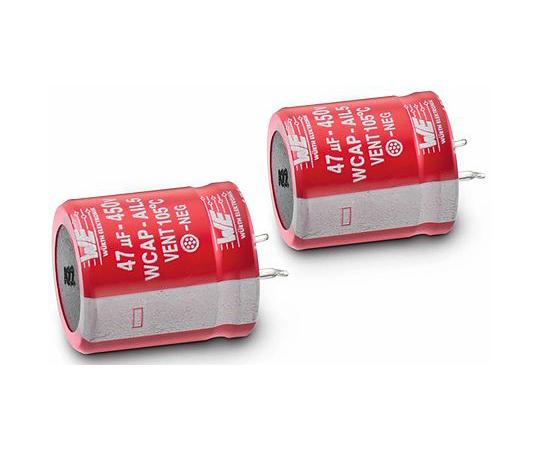 [取扱停止]電解コンデンサ 120μF 450V dc  861111485024