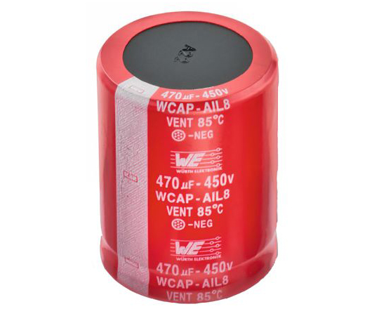 電解コンデンサ 680μF 450V dc  861101486028