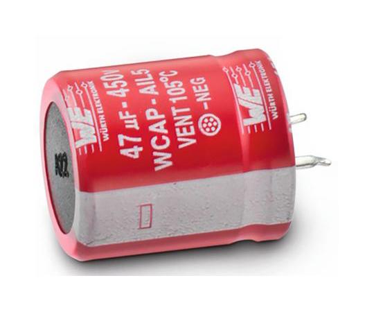 電解コンデンサ 680μF 450V dc  861111486038