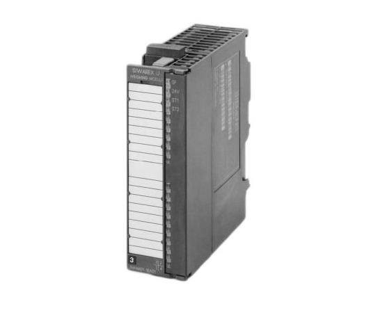 モニタリングモジュール 125 x 40 x 130 mm DINレール  7MH4950-2AA01