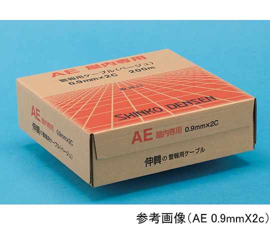 警報用ポリエチレン絶縁ケーブル 環境配慮型  EM-AE 1.2mmX2c