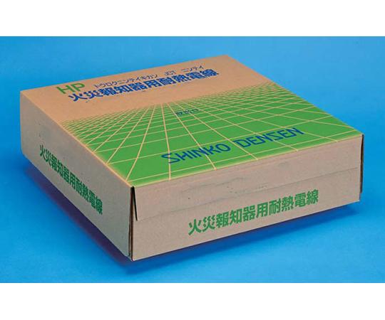 小勢力回路用耐熱電線  HP 0.9mmX2c