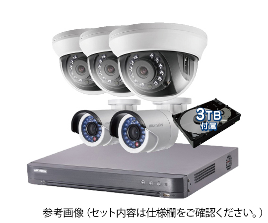 防犯カメラ 屋外用×4個、屋内用×1個