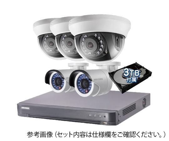 防犯カメラ 屋外用×3個、屋内用×2個