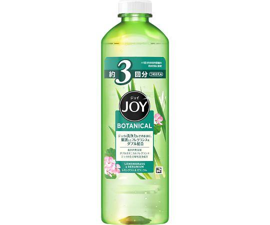 ジョイ ボタニカル レモングラス&ゼラニウム 詰替 440ML