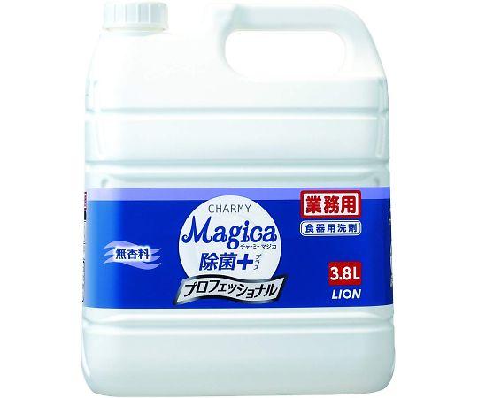 業務用 CHARMYMagica除菌プラスプロフェッショナル無香料3.8L