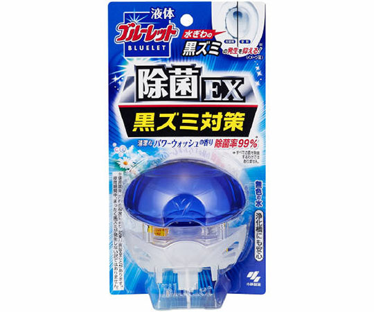 液体ブルーレット除菌EX パワーウォッシュ
