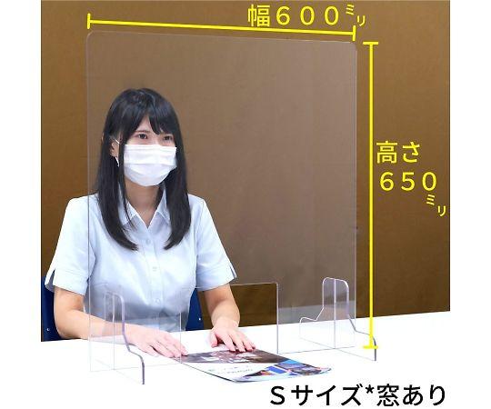 透明PET樹脂 飛沫防止パーテーション(窓あり)