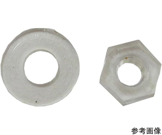 ポリナットワッシャ 4mm 5個入  3F633