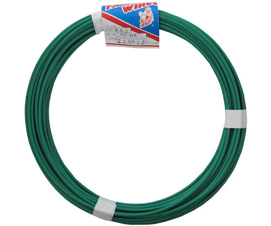 カラー針金 #10 グリーン 22m  7F653