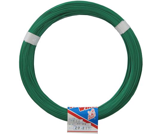 カラー針金 #20 グリーン 297m  7F658