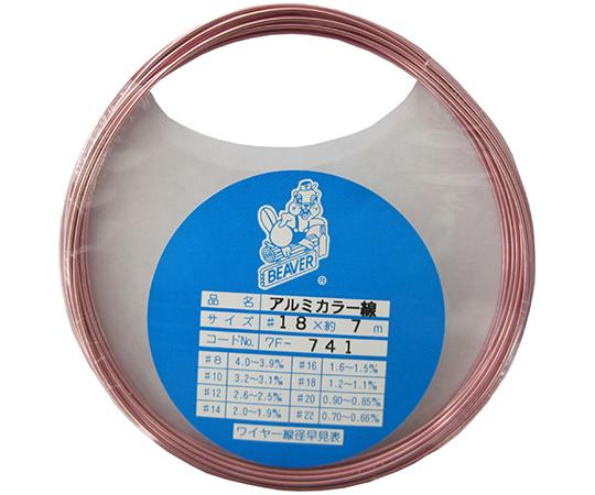 アルミカラー針金 #18  7F741