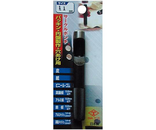 [取扱停止]ダイヤティー 皮ポンチ 11mm  111