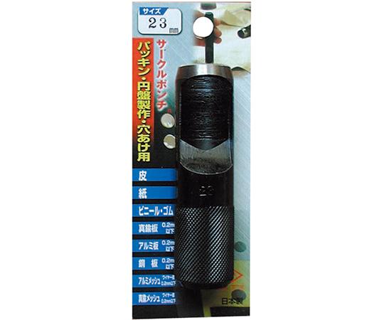 [取扱停止]ダイヤティー 皮ポンチ 23mm  123
