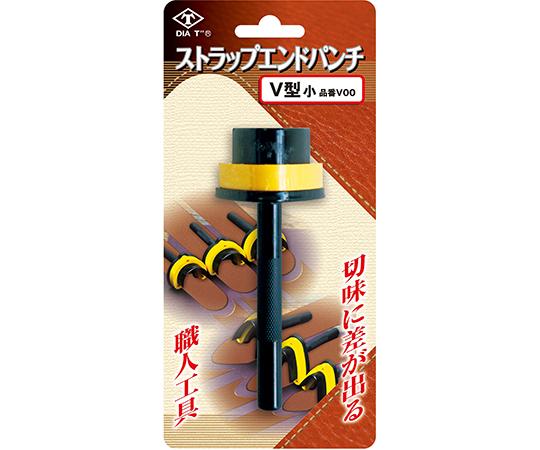 ダイヤティー ストラップエンドパンチ V型 小 W30×H25mm  V00