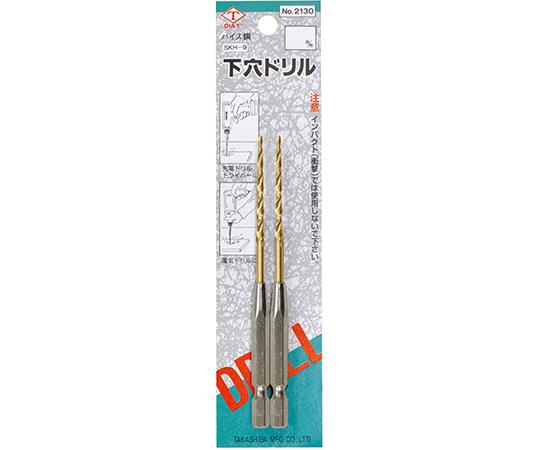 [取扱停止]ダイヤティー チタンコーディング六角軸下穴ドリル 3.0mm 2本組  2130-30