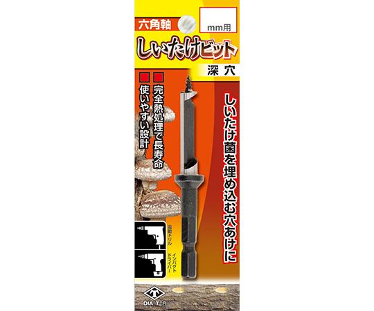ダイヤティー 六角軸しいたけビット 深穴 8.5mm用  2135-85