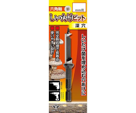 ダイヤティー 六角軸しいたけビット 深穴 9.2mm用  2135-92