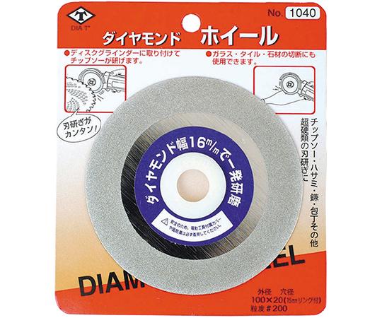 ダイヤティー ダイヤモンドホイール  1040