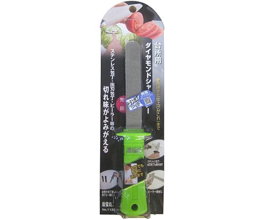 龍宝丸 台所用ダイヤモンドシャープナー フレッシュグリーン  1120G