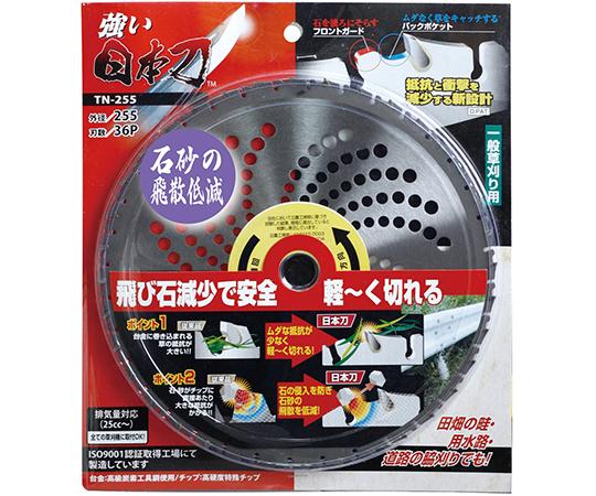 [取扱停止]ダイヤティー チップソー 強い日本刀 230×36P  TN-255