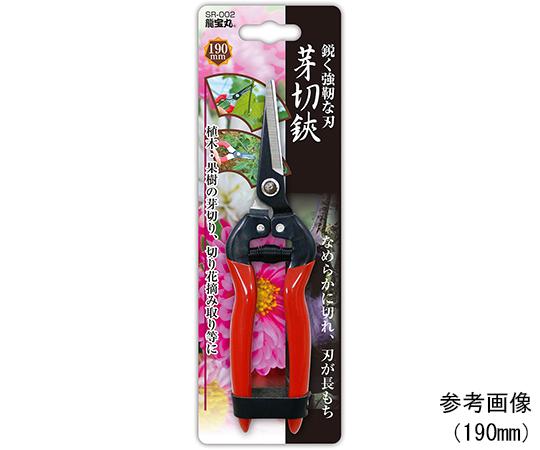 龍宝丸 芽切鋏 195mm  SR-002