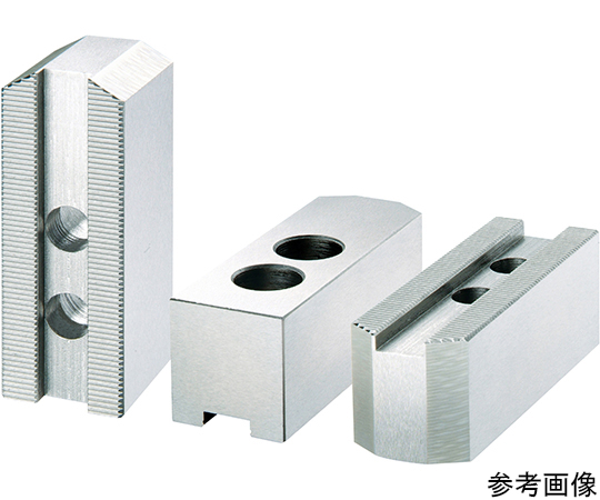 北川鉄工所 油圧・エアチャック用 HO/HO小径 生爪 HO-10シリーズ