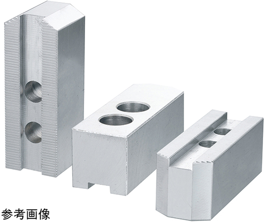 北川鉄工所 油圧・エアチャック用 AL-HO/B-200/N/HJ アルミ生爪 AL-Bシリーズ
