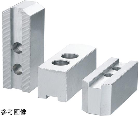 北川鉄工所 油圧・エアチャック用 AL-HO/B-200/N/HJ アルミ生爪 AL-Nシリーズ
