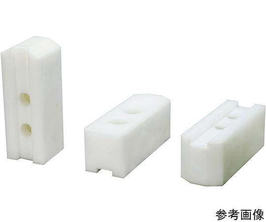 北川鉄工所 油圧・エアチャック用 P-HO/B-200/N 樹脂生爪