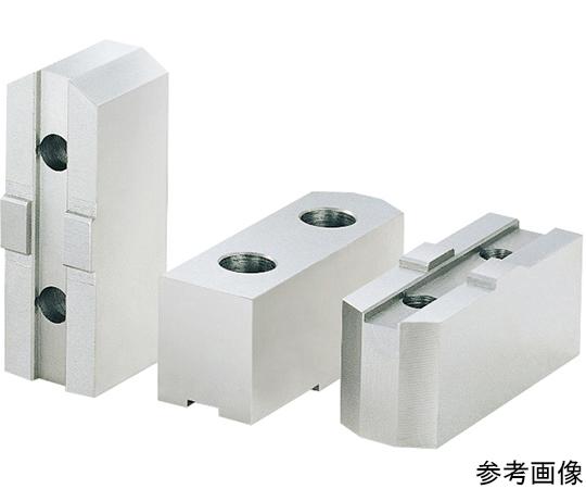 北川鉄工所 スクロールチャック用 SBS/AL-SBS 小径 生爪(鉄/アルミ) AL-SBSシリーズ