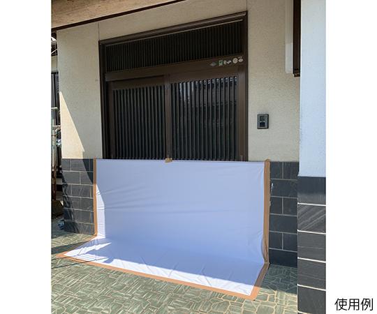 1480×14m 水害対策用防水シート