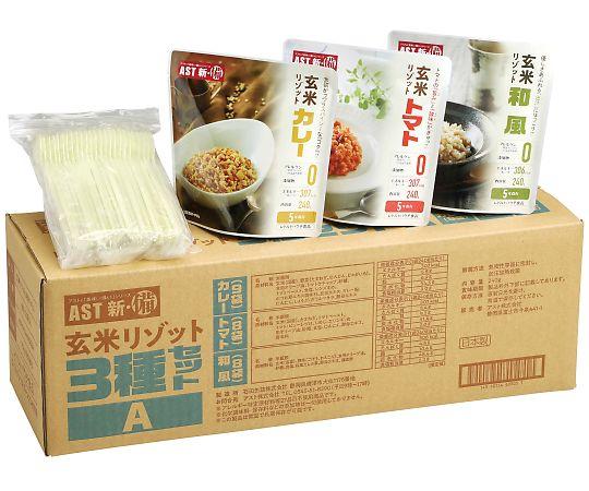 111725 玄米リゾット 3種 25食