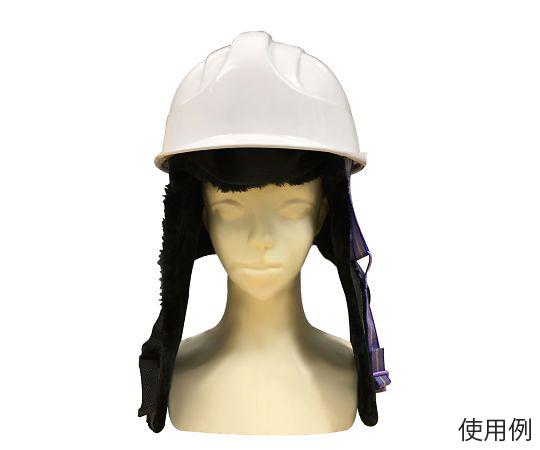 WINTER CAP/ヘルメット用防寒キャップ  D0023