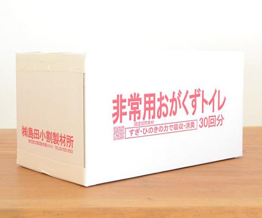 おがくずトイレ 30回用×8箱