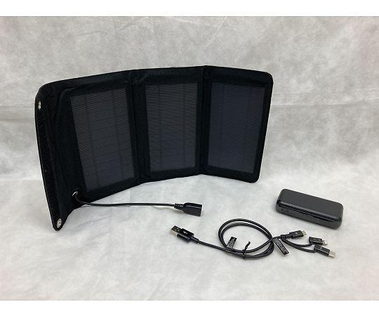 BOUSAI-S1 ソーラー充電器