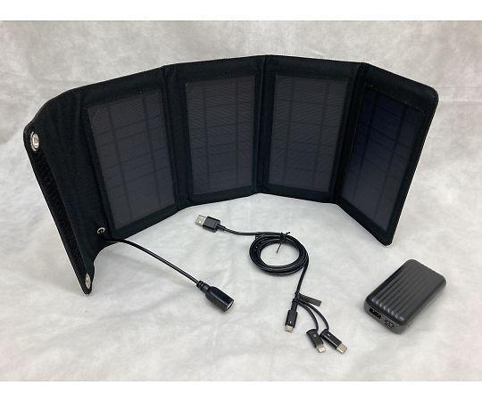 BOUSAI-S2 ソーラー充電器