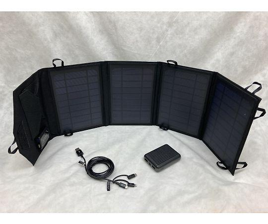 BOUSAI-S3 ソーラー充電器